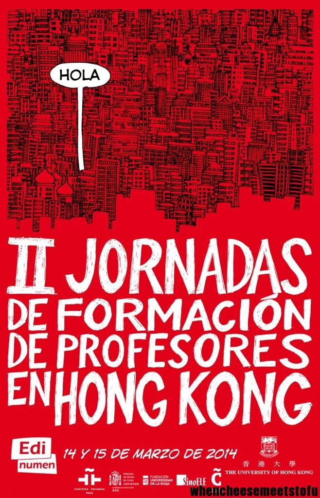 Poster_II_Jornadas
