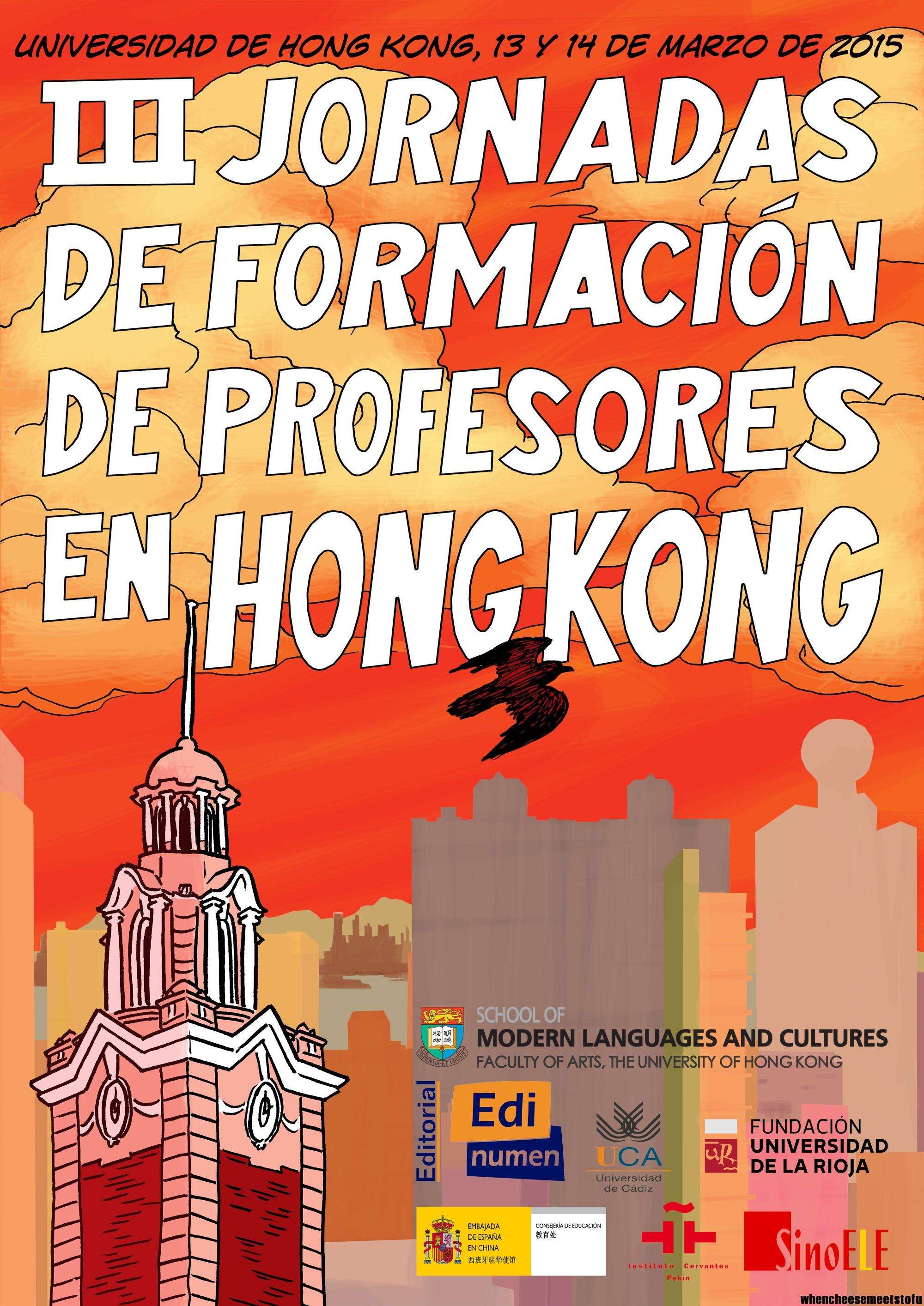 Poster_jornadas3small